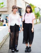 Harajuku Girls in Black Lace Pants w/ Kinji, WEGO, Yosuke, WC & Spinns