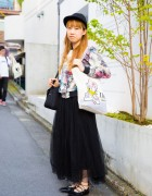 Harajuku Girl in Print Jacket & Maxi Skirt w/ New York Joe Exchange, UNIQLO & GU