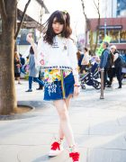 Harajuku Girl in Cute Fashion w/ Galaxxxy, Spinns, WEGO, Liz Lisa, One Spo & Claire's
