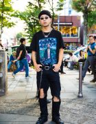 Harajuku Street Style w/ Fetty Wap Tee, Venturer, Open The Door & Nike