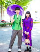 Purple Japanese Parasol, Purple Floral Dress & Comme des Garcons Street Style in Harajuku