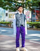 Harajuku Guy Streetwear Style w/ More Than Dope Vest, Remake Top, Purple Pants & Eytys Shoes