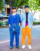 Harajuku Guys' Streetwear w/ Banny Store, Domino's Pizza T-Shirt, Supreme, Pleasures, XLarge, Nike & Adventure Time