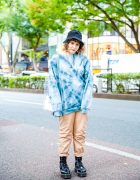 Japanese Tie-Dyed Street Style w/ Remake H&M Sweater, WEGO Khaki Pants, Fiorucci x Adidas Tote & Dr. Martens
