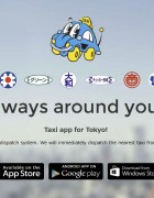 "Tokyo Taxi App ""Takkun"" Launched in English by Tokyo Taxi Association"