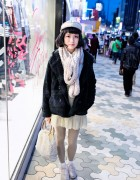 Cute Bob Hair w/ Fuzzy Jacket & Vintage Macrame Bag in Harajuku
