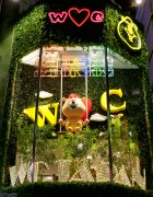 WC Shibuya Shop Grand Opening – Starring a Giant Swinging Bear