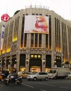 Shinjuku Christmas 2008 Pictures