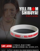 YELL FROM SHIBUYA: Onii-kei Earthquake Relief