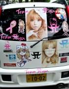 Ayumi Hamasaki Fan Cars in Tokyo
