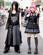 Pink Hair & Gothic Harajuku Fashion w/ h.NAOTO, Yosuke & Algonquins